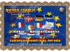 european-countries-award