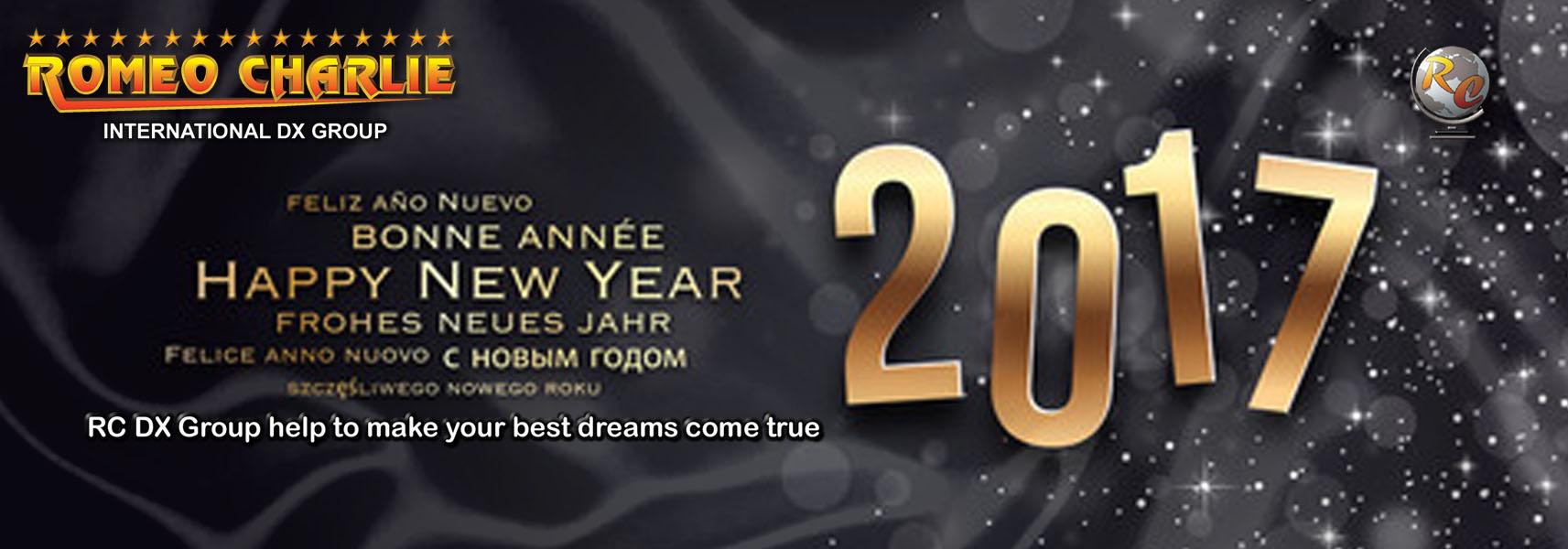 banniere-new-year-2017