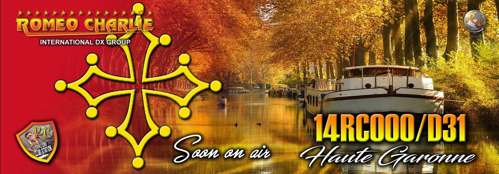 banner 14rc000d31