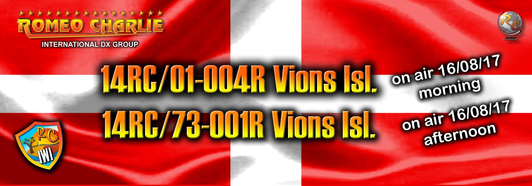 banner 14rc73-001r