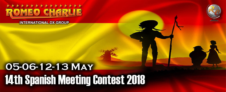 14th spanish meeting 2018 2