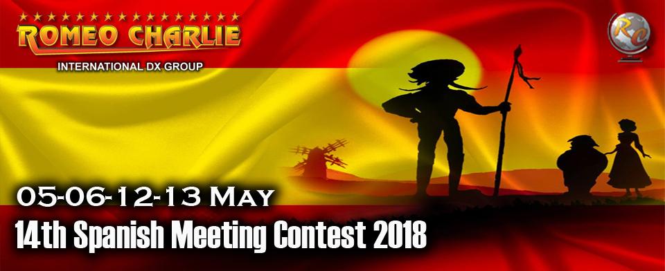 14th spanish meeting 2018 2